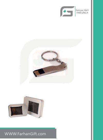 فلش مموری تبلیغاتی flash memory FG-1212-هدایای الکترونیکی فلش تبلیغاتی فرهان گیفت