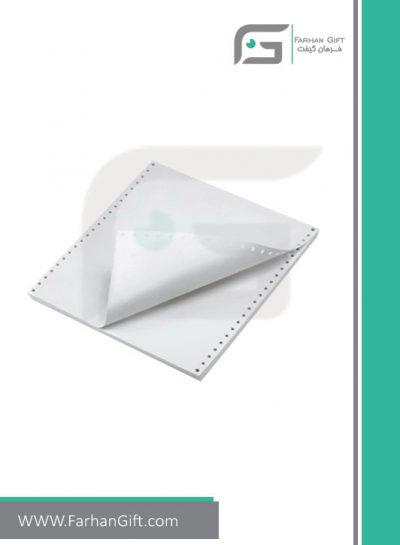 کاغذ پیوسته فرهان گیفت