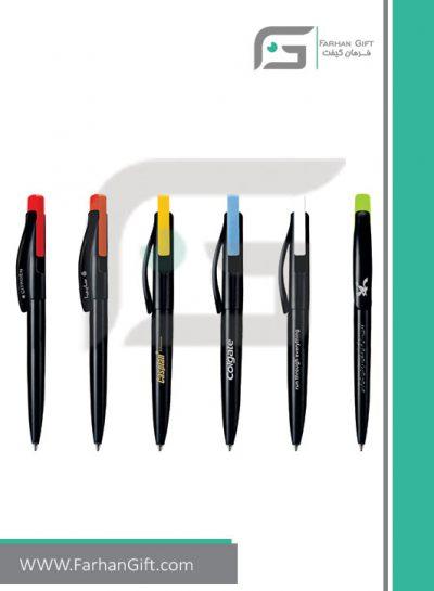 خودکار تبلیغاتی Advertising pen Z-440b-فرهان گیفت