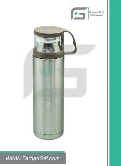 فلاسک تبلیغاتی Flask 2005-هدایای تبلیغاتی ارزان