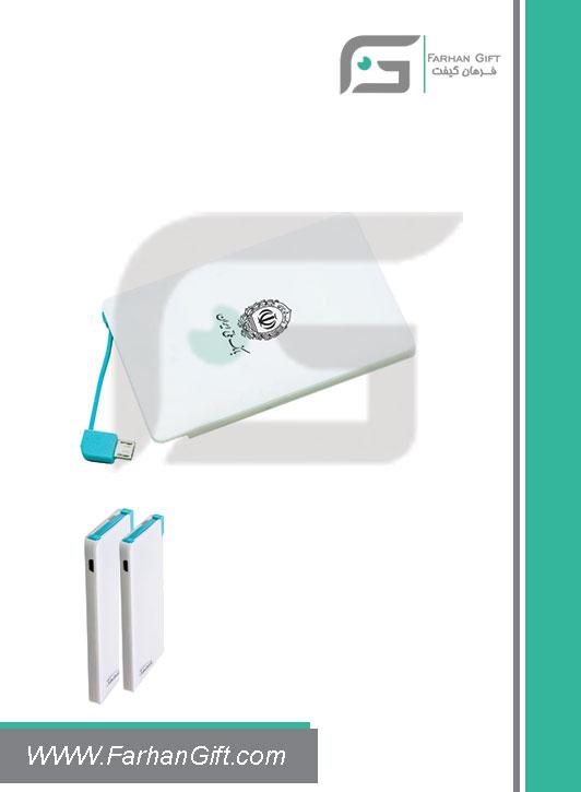 پاور بانک تبلیغاتی Power Bank 1009-هدایای تبلیغاتی الکترونیکی پاور بانک تبلیغاتی فرهان گیفت