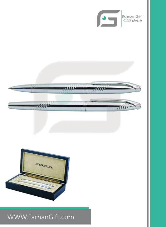قلم نفیس هانوفر pen hanofer lp761