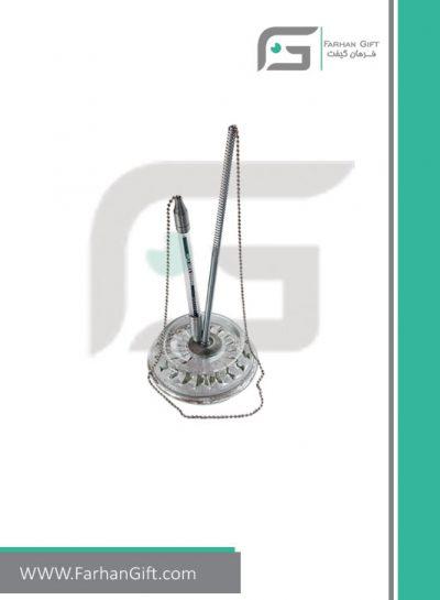 جاقلمی زنجیردار فلزی فرهان گیفت