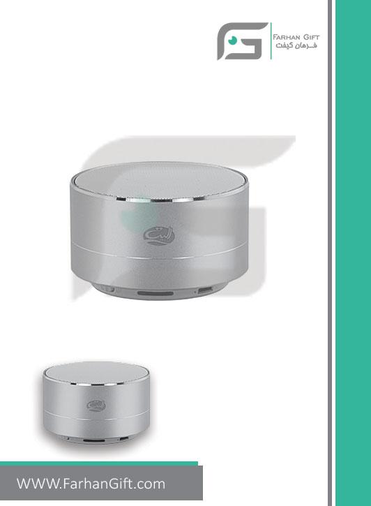 اسپیکر بلوتوث تبلیغاتی SPEAKER FG-1041-خرید هدیه خاص فرهان گیفت