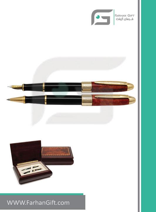 قلم نفیس چوبی ایپلمات pen iplomat 2000 wooden-قلم تبلیغاتی فرهان گیفت