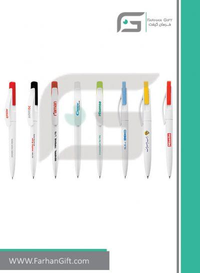 خودکار تبلیغاتی Advertising pen Z-440e-فرهان گیفت