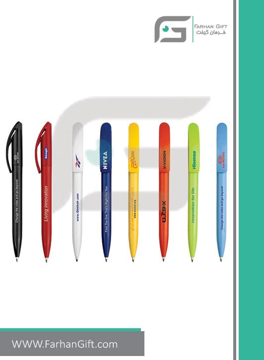 خودکار تبلیغاتی Advertising pen Z-451c-فرهان گیفت