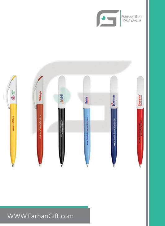 خودکار تبلیغاتی Advertising pen Z-451d-فرهان گیفت