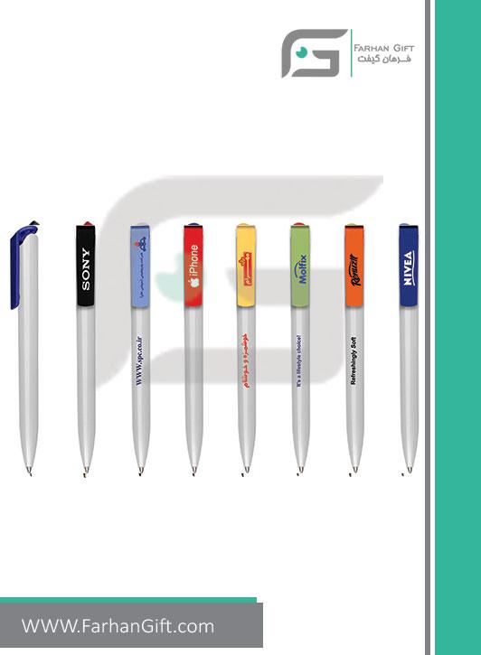 خودکار تبلیغاتی Advertising pen Z-452a-فرهان گیفت