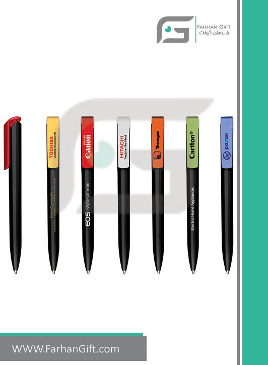 خودکار تبلیغاتی Advertising pen Z-452b-فرهان گیفت