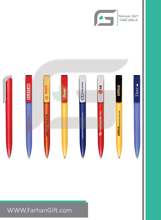 خودکار تبلیغاتی Advertising pen Z-452d-فرهان گیفت
