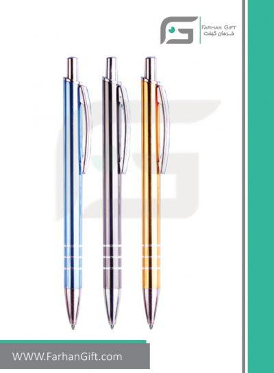 خودکار تبلیغاتی فلزیMetal Advertising pen R-3138