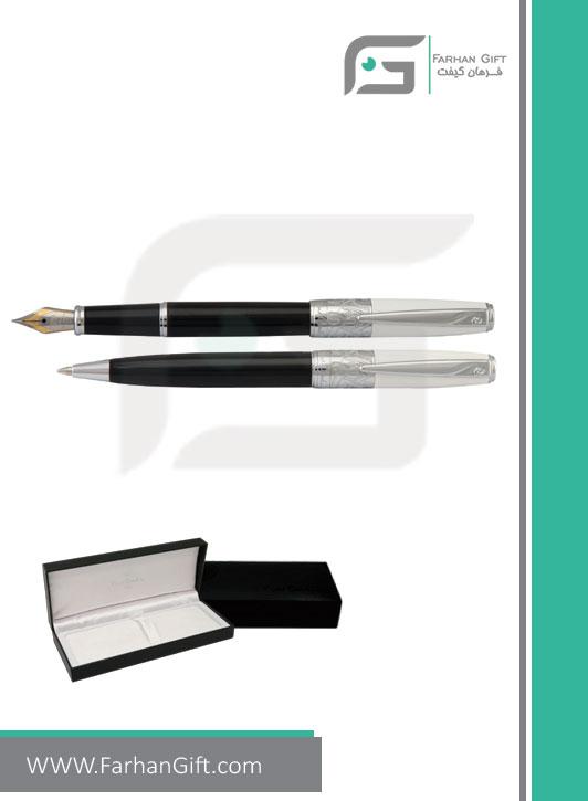 قلم نفیس پیرکاردین Pen Pierre Cardin me2 هدایای تبلیغاتی
