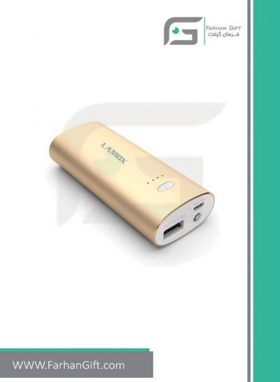 پاور بانک تبلیغاتی Power Bank fg-pl926-هدایای تبلیغاتی الکترونیکی پاور بانک تبلیغاتی