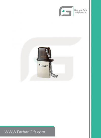 فلش مموری تبلیغاتی flash memory FG-AH175-فلش تبلیغاتی