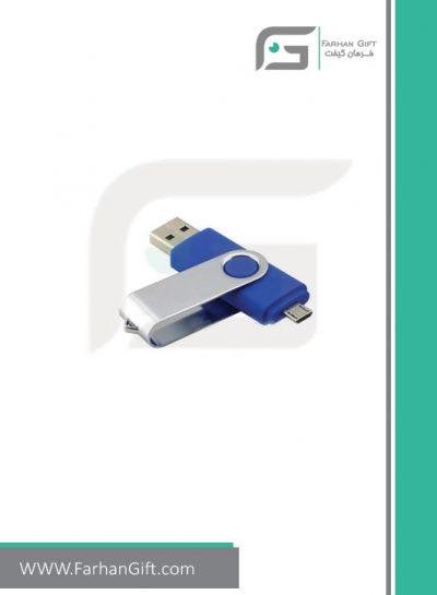 فلش مموری تبلیغاتی flash memory fg-5008-فلش تبلیغاتی