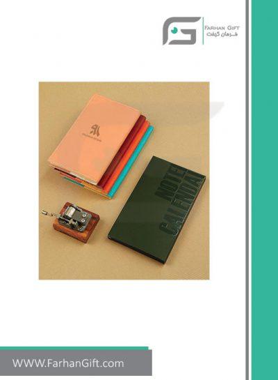 سالنامه نفیس Ad Yearbook FG-R-kara سالنامه تبلیغاتی 1398