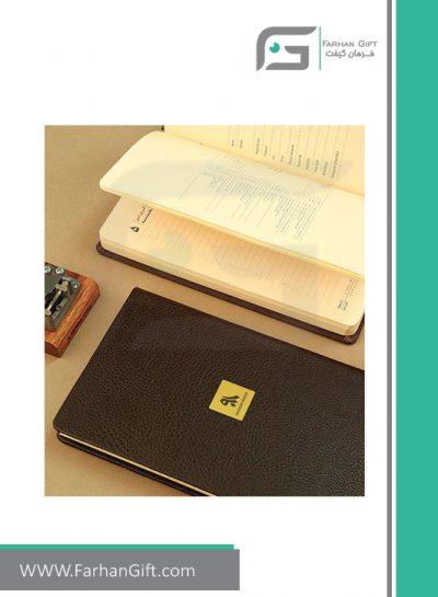 سالنامه نفیس Ad Yearbook FG-r-saman سالنامه تبلیغاتی 1398