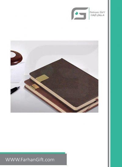 سالنامه نفیس Ad Yearbook FG-n-charmسالنامه تبلیغاتی 1398