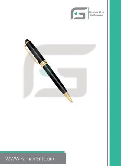 خودکار تبلیغاتی فلزیMetal Advertising pen Z-8033