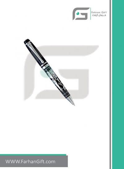 خودکار تبلیغاتی فلزیMetal Advertising pen Z-8053