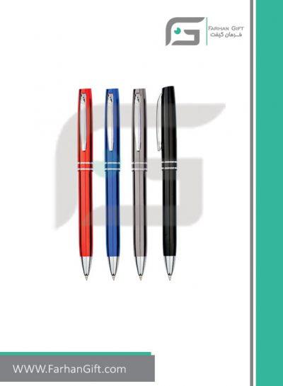 خودکار تبلیغاتی فلزیMetal Advertising pen Z-8061