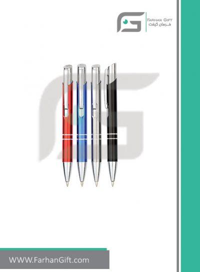 خودکار تبلیغاتی فلزیMetal Advertising pen Z-8063