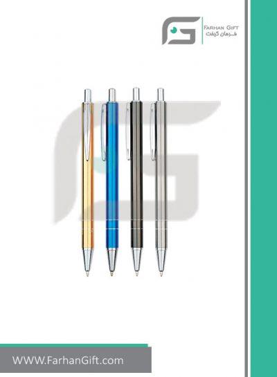 خودکار تبلیغاتی فلزیMetal Advertising pen Z-8064