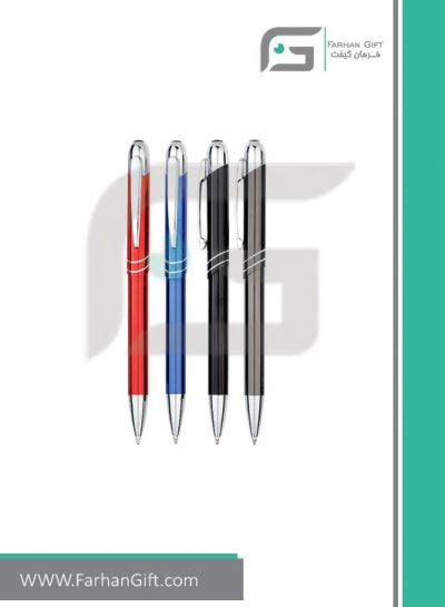 خودکار تبلیغاتی فلزیMetal Advertising pen Z-8065