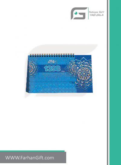 تقویم رومیزی Calendar-FG-n-asar-bastani تقویم تبلیغاتی 1398