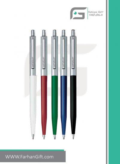 خودکار تبلیغاتی فلزیMetal Advertising pen ising pen R-Metal-2866