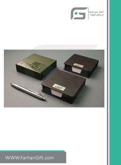 دفتر یادداشت Calendar-FG-R-golbarg دفتر یادداشت تبلیغاتی 1398