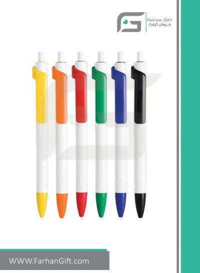 خودکار تبلیغاتی پلاستیکی plastic Advertising pen-R-Forte-601فرهان گیفت
