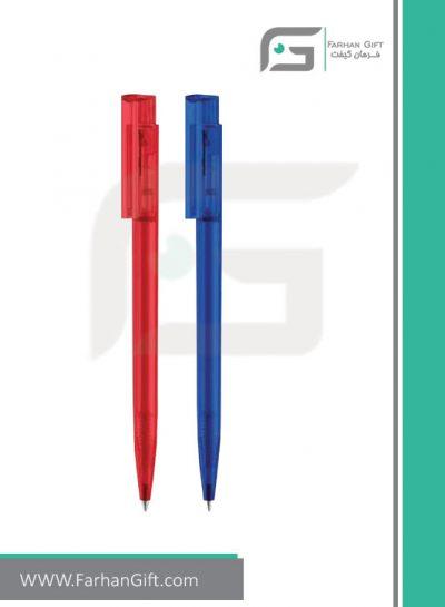 خودکار تبلیغاتی پلاستیکی plastic Advertising pen-R-Frosted-2728 فرهان گیفت