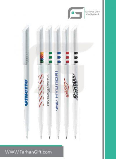 خودکار تبلیغاتی پلاستیکی plastic Advertising pen-R-MB-392EW فرهان گیفت