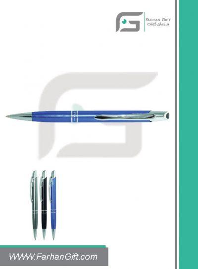 خودکار تبلیغاتی فلزیMetal Advertising pen-H-mp-124