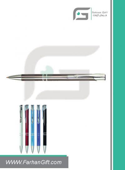 خودکار تبلیغاتی فلزیMetal Advertising pen-H-mp-131