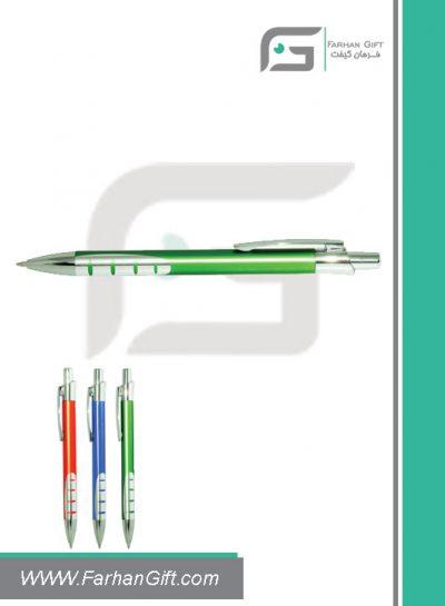 خودکار تبلیغاتی فلزیMetal Advertising pen-H-mp-305