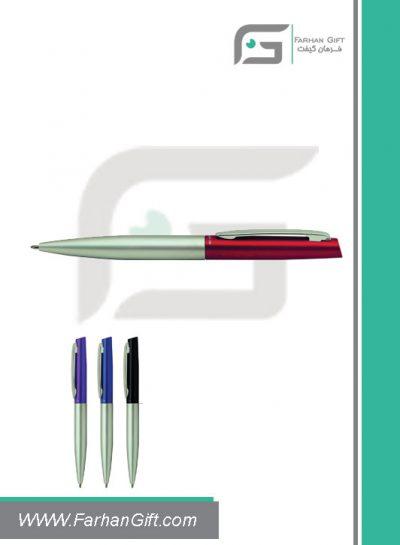 خودکار تبلیغاتی فلزیMetal Advertising pen-H-mp-740