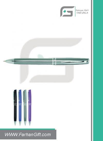 خودکار تبلیغاتی فلزیMetal Advertising pen-H-mp-110