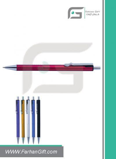 خودکار تبلیغاتی فلزیMetal Advertising pen-H-mp-188