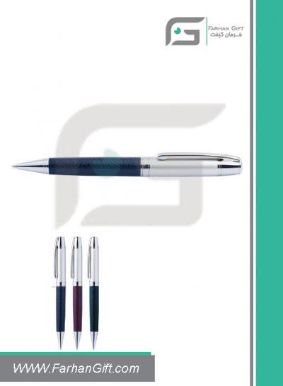 خودکار تبلیغاتی فلزیMetal Advertising pen-H-mp-710
