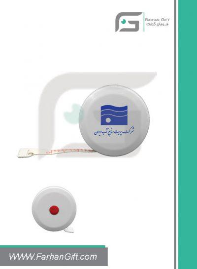 هدیه تبلیغاتی ابزار تبلیغاتیTools-&-More-Advertising-Z-505-www.farhangift.com.jpg-فرهان گیفت