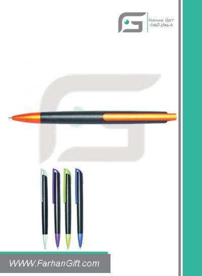 خودکار تبلیغاتی پلاستیکی plastic Advertising pen-H-H-PP-280-فرهان گیفت
