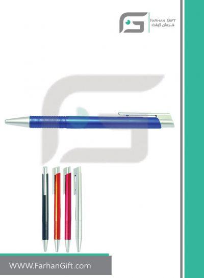 خودکار تبلیغاتی پلاستیکی plastic Advertising pen-H-H-PP-140-فرهان گیفت