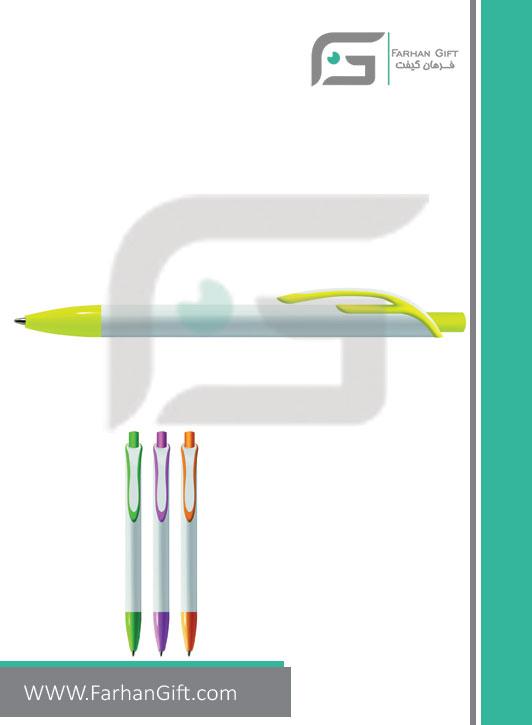 خودکار تبلیغاتی پلاستیکی plastic Advertising pen-H-H-PP-526-فرهان گیفت