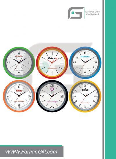 ساعت تبلیغاتی Advertising clock fg-z-5167 فرهان گیفت
