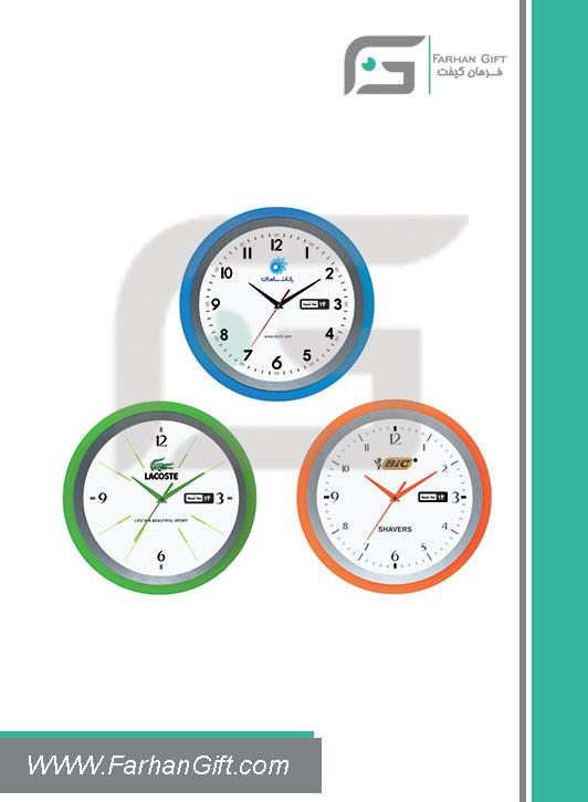 ساعت تبلیغاتی Advertising clock fg-z-5167c فرهان گیفت