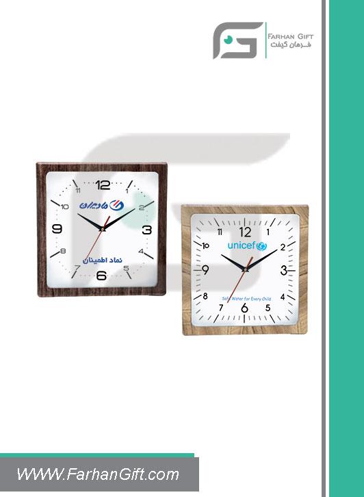 ساعت تبلیغاتی Advertising clock fg-z-5169 فرهان گیفت