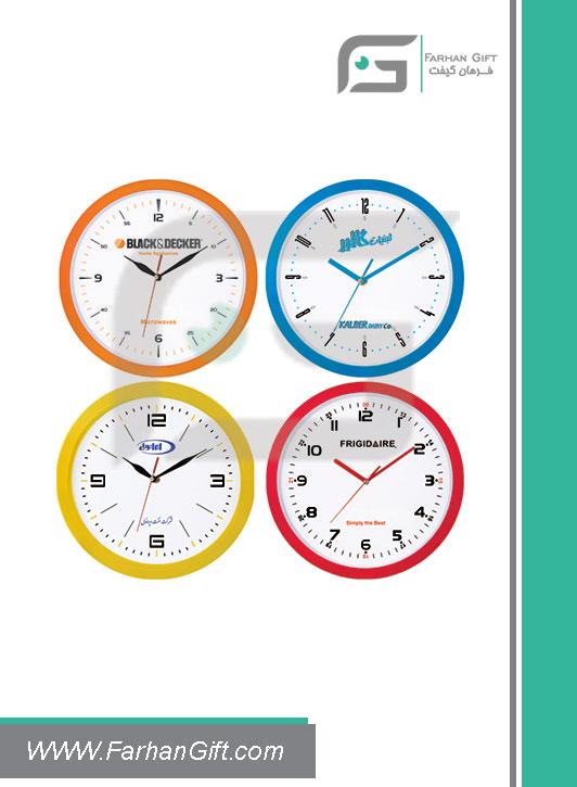 ساعت تبلیغاتی Advertising clock fg-z-5177 فرهان گیفت